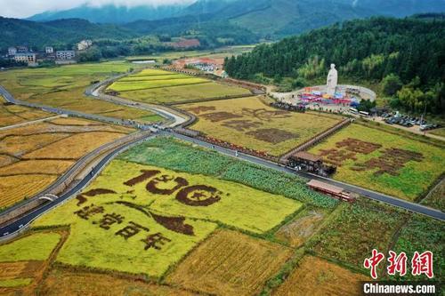 朱子诞辰891年 武夷山举行祭祀大典