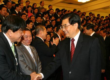 <p>第四届</p><p>世界华侨华人社团联谊大会</p>