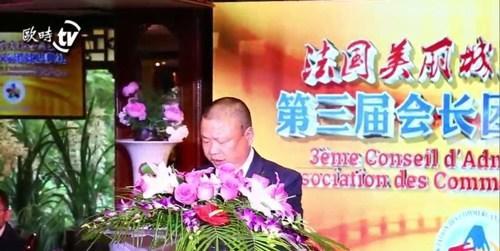 法国美丽城联合商会新届会长团就职 姜金玉