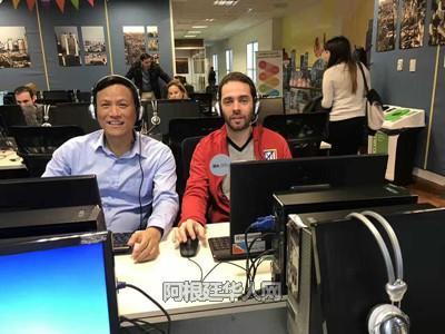 147是什么号码_阿根廷布市政府便民热线电话开通 可解答华人疑难-中国侨网