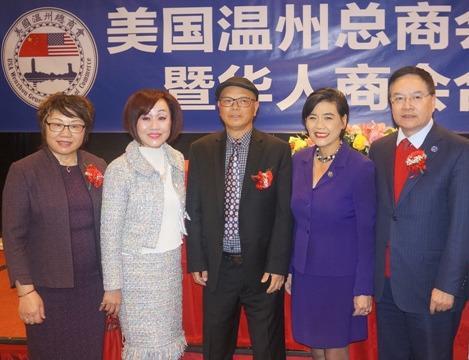 中国侨网美国温州总商会在当地时间1月27日晚在圣盖博举办授牌仪式同时、主办华人商会合作论坛。(全美中华青年联合会供图)
