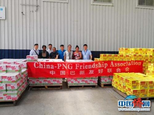 中国友联会_巴新地震致10人死亡 华助中心向灾区捐赠物资-中国侨网