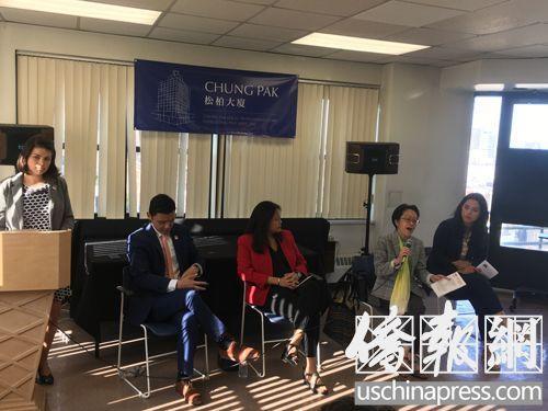 中国侨网华人策划协会举办反歧视和偏见讲座。(图片来源:美国侨报网/张晶 摄)