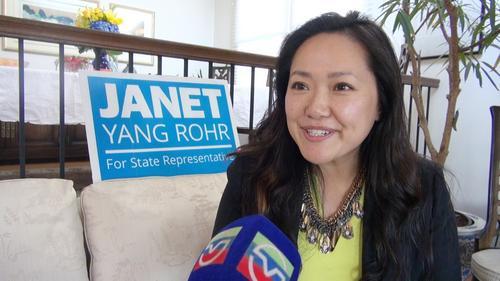 美国伊州华裔竞选情绪高涨新增一州众议员候选人