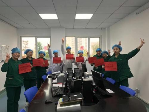 北美华人医学物理师协会开展募捐助力抗击疫情