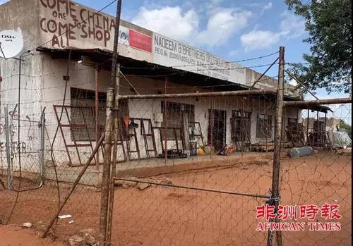 南非林波波省一名福建籍侨胞在偏僻村落被杀害