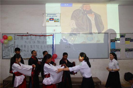 中国侨网活动现场