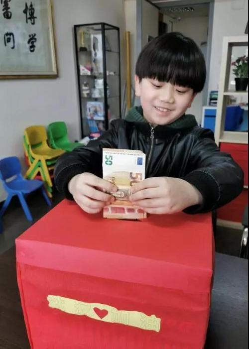 意大利中意学校师生捐款助力中国抗疫