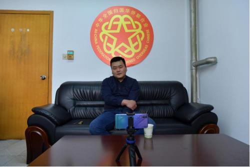 (湖北省侨联网站图片)
