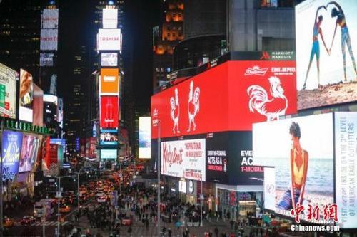资料图:纽约时代广场。 中新社记者 廖攀 摄