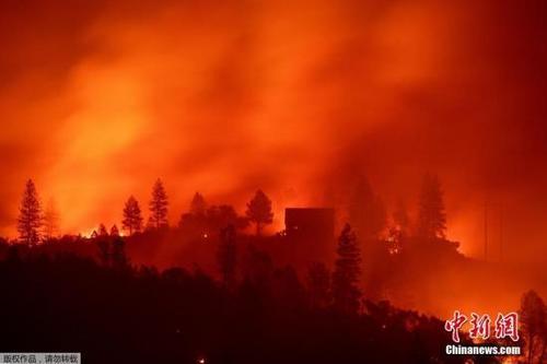 资料图:美国加利福尼亚州北部山火。