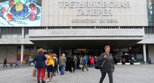 俄罗斯特列季亚科夫画廊新馆。(俄罗斯卫星通讯社)