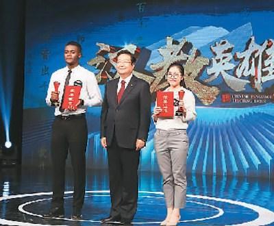 """""""汉教英雄会""""夏令营落幕,来自北京外国语大学的曾安迪(右一)和南开大学的尼日利亚学生韩懋宇(左一)获得冠军。"""