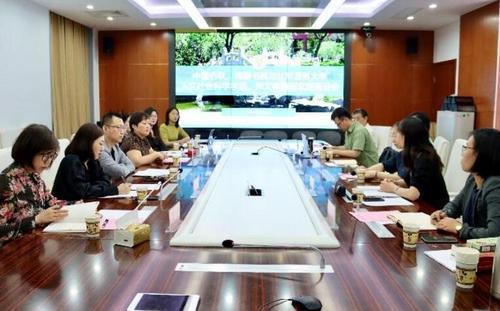 座谈会现场(图片来源:北京语言大学网站)