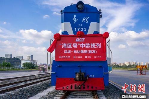 深圳首开直达匈牙利布达佩斯中欧班列 广铁集团供图