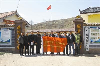 温州 中国梦_十万温州商人逐梦古丝绸之路黄金通道-中国侨网
